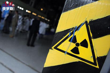 Radiation warning sign at EleMash plant CN