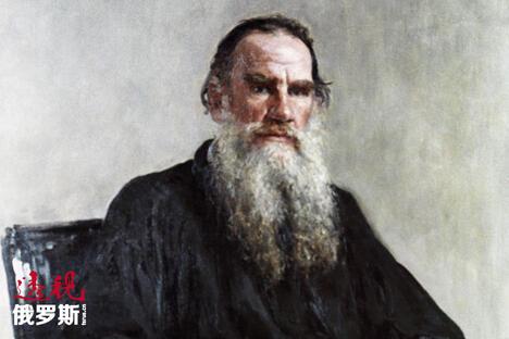 Leo Tolstoy CN