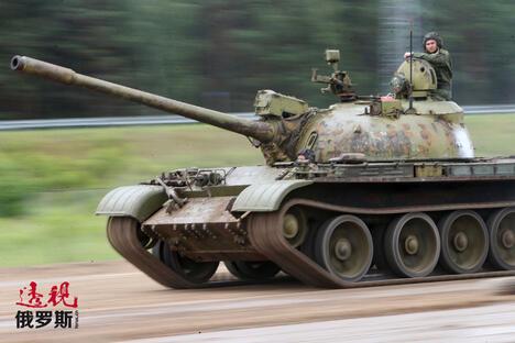 T-55 CN