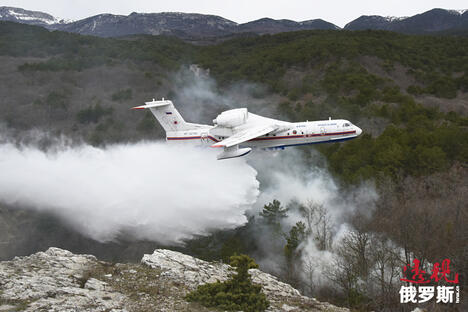 Beriev Be-200 CN