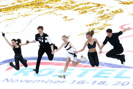 Russian Figure Skaters