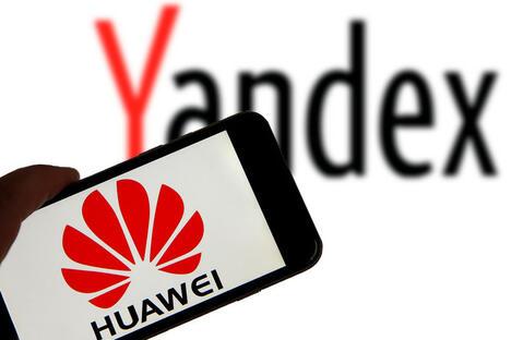 Yandex Huawei