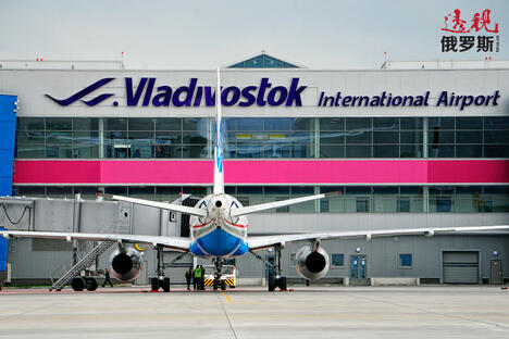 Vladivostok International Airport CN