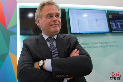 Head of Kaspersky Lab CN