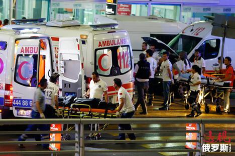Turkey airport CN