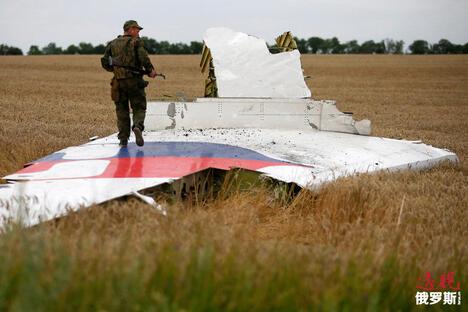 MH17 CN