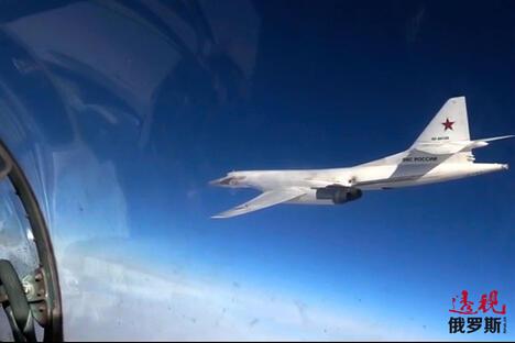 Russian air force Tu-160 bomber CN