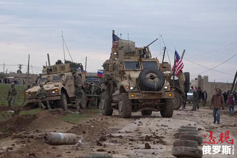 US Military in Syria