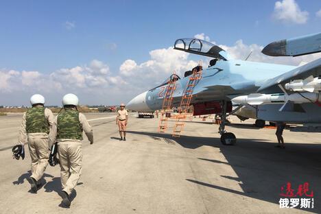 Hmeimim aerodrome in Syria