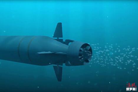 Poseidon Nuclear Torpedo