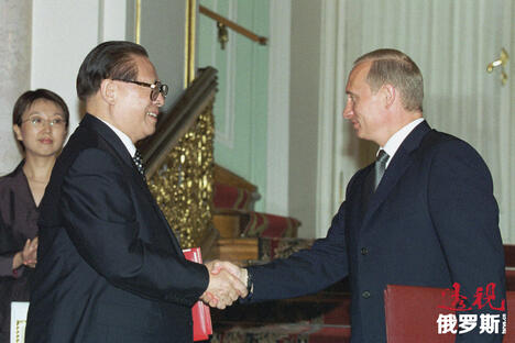 Russia China friendship agreement