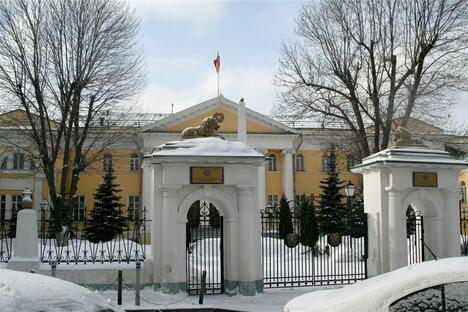 Lazarev Institute