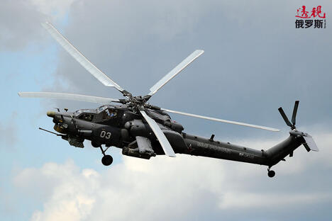 Mi-28N helicopter CN