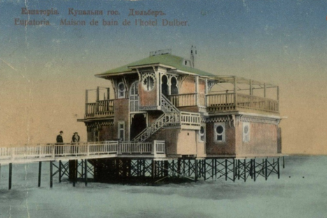 Beach Vacation in Russian Empire