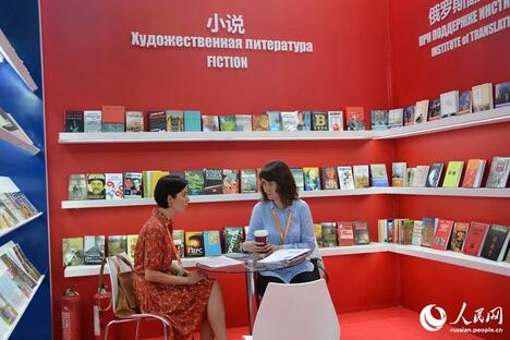 Beijing bookfair