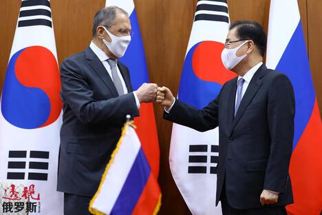 Lavrov in South Korea