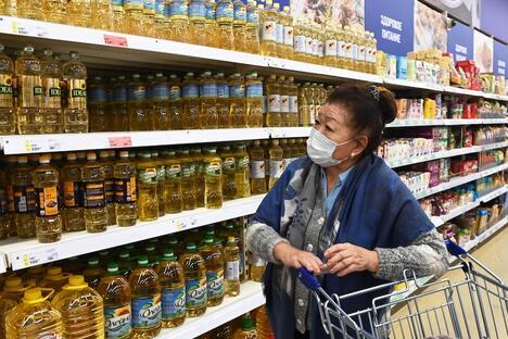 Suflower oil