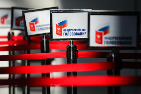 The all-Russia vote 2020