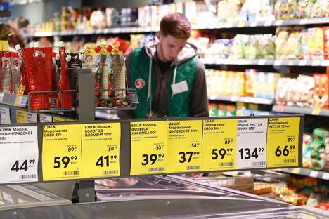 Supermarket Pyaterochka
