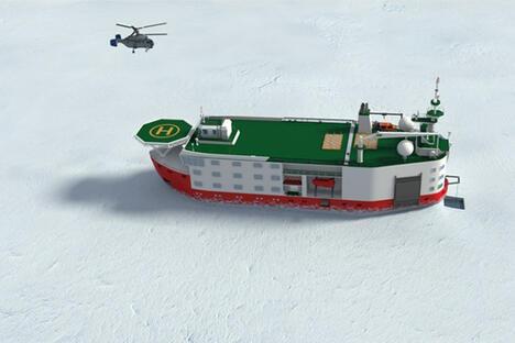 North Pole platform