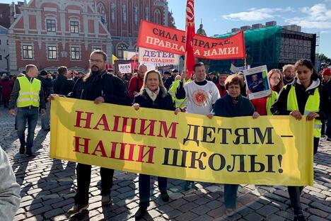 March against the liquidation of Russian schools in Riga