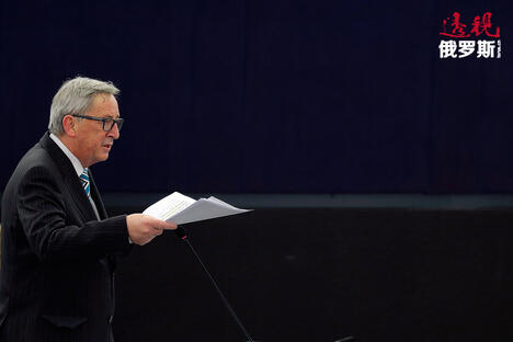 European Commission President Jean-Claude Juncker CN