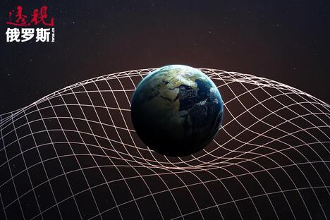 New gravitational waves found CN