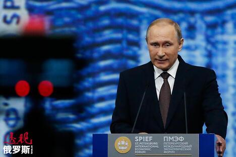 Russian President Vladimir Putin SPIEF 2016 CN