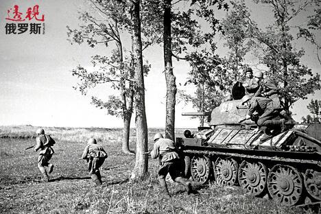 Kursk Tank CN