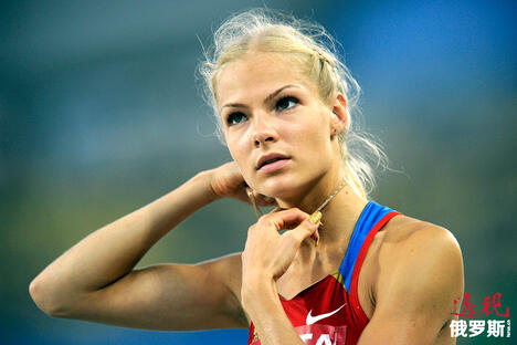 Darya Klishina from Russia CN