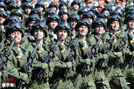 military parade CN