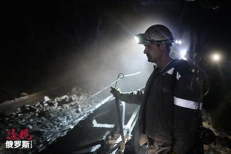 miner CN