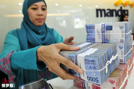 A teller at a Bank Mandiri  CN