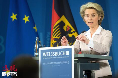 Bundeswehr Weißbuch CN