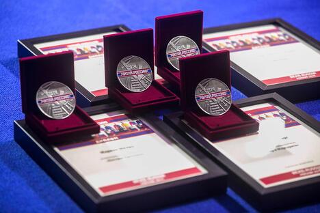 Read Russia Prize