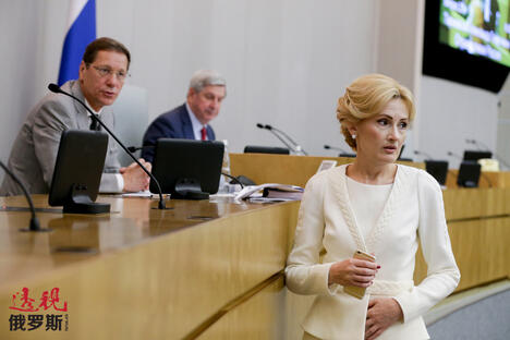 Irina Yarovaya CN