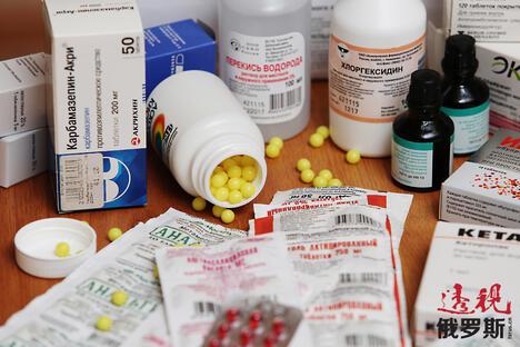 Pharmacy CN