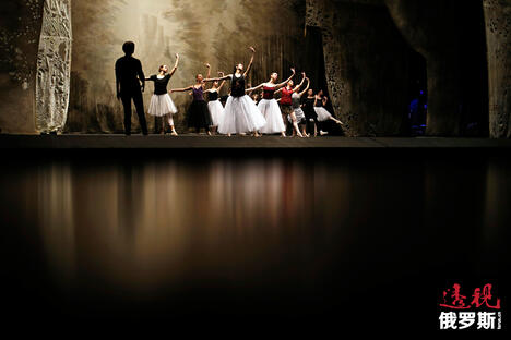 Bolshoi dancers CN
