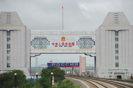 Russia China border