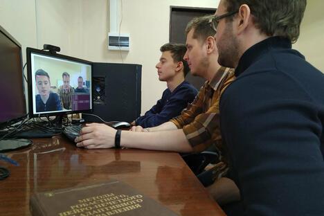Novosibirsk Students
