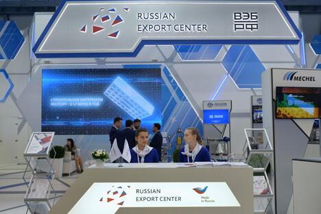 Russian Trade Company