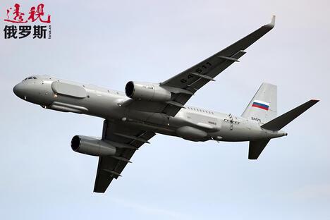 spy plane CN
