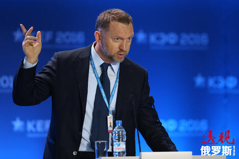 Krasnoyarsk Economic Forum Oleg Deripaska CN