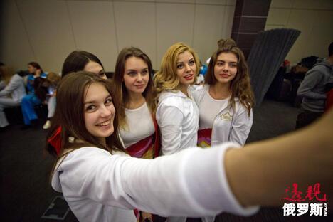 Miss Russia CN