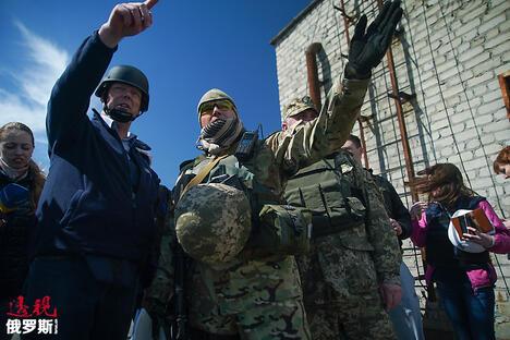 OSCE in Ukraine CN