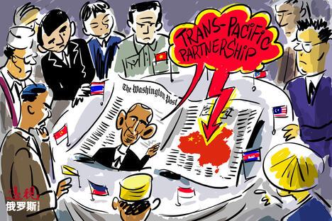 Obama TPP CN