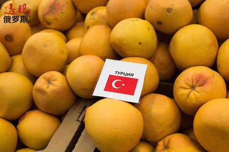 Turkish tangerines CN