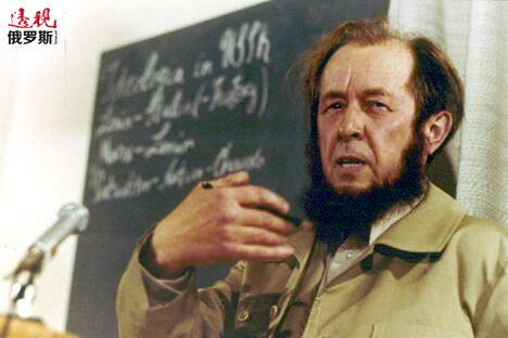 Alexander Solzhenitsyn CN
