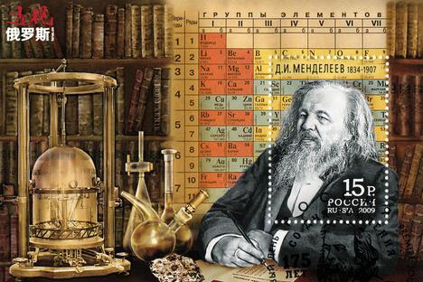 Dmitri Mendeleev CN