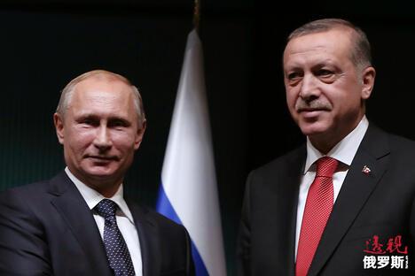 Russian President Vladimir Putin Turkish counterpart Recep Tayyip Erdogan CN